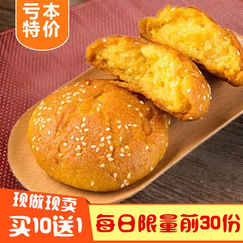 【买2份送一个】独立包装丰镇月饼早餐饼干糕点太谷饼礼盒送人装