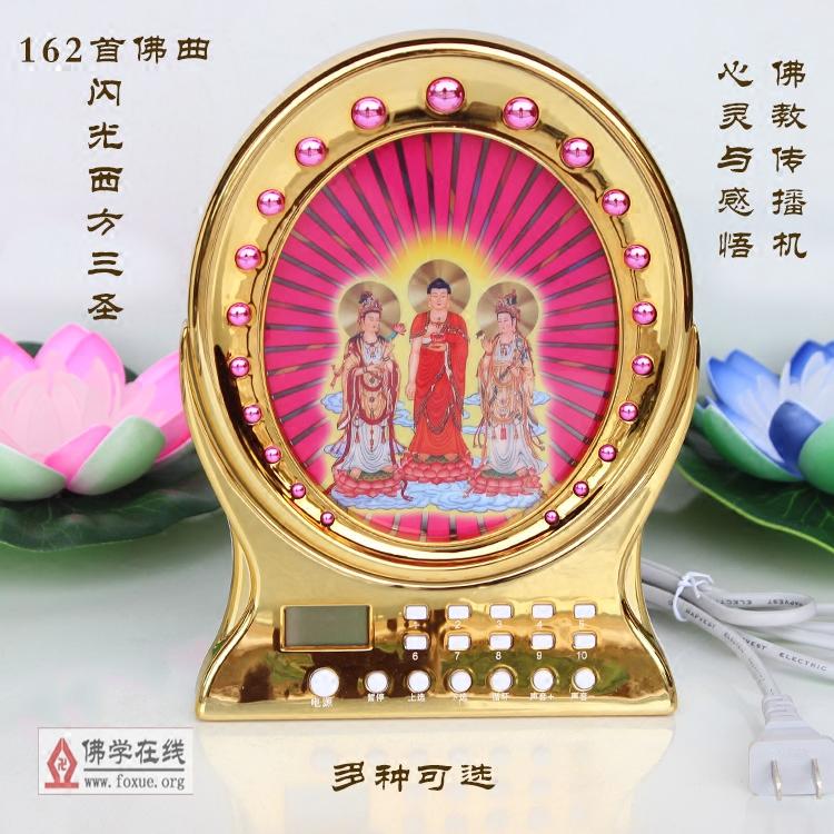 Устройства для медитации Артикул 541965009435
