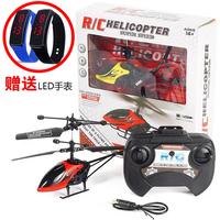 遥控飞机儿童玩具迷你无人机小学生遥控直升机耐摔充电感应飞行器