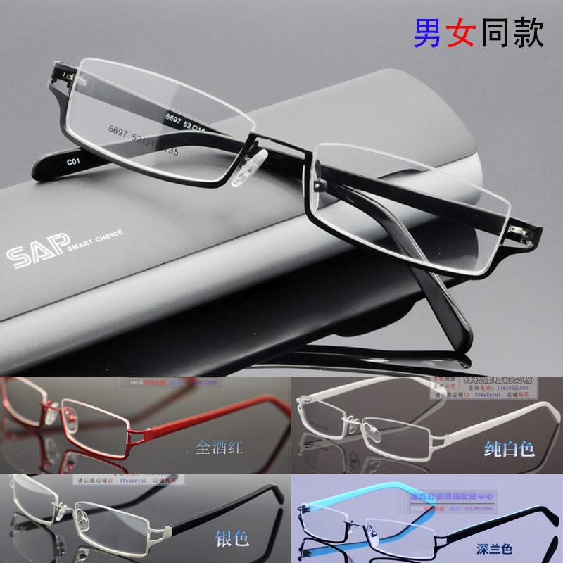 Plate metal lower half frame glasses inverted frame glasses lower frame myopia glasses frame mens and womens myopia glasses frame