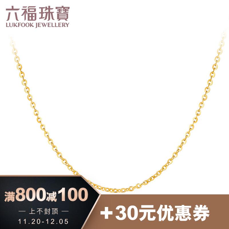 六福珠宝18K金项链O字扣圈百搭黄K金素链B01TBKN0002Y
