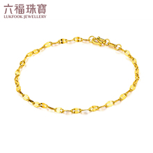 Luk Fook Jewelry Gold Bracelet Women's Gold Jewelry Gold Bracelet Gift Pricing B01TBGB0006