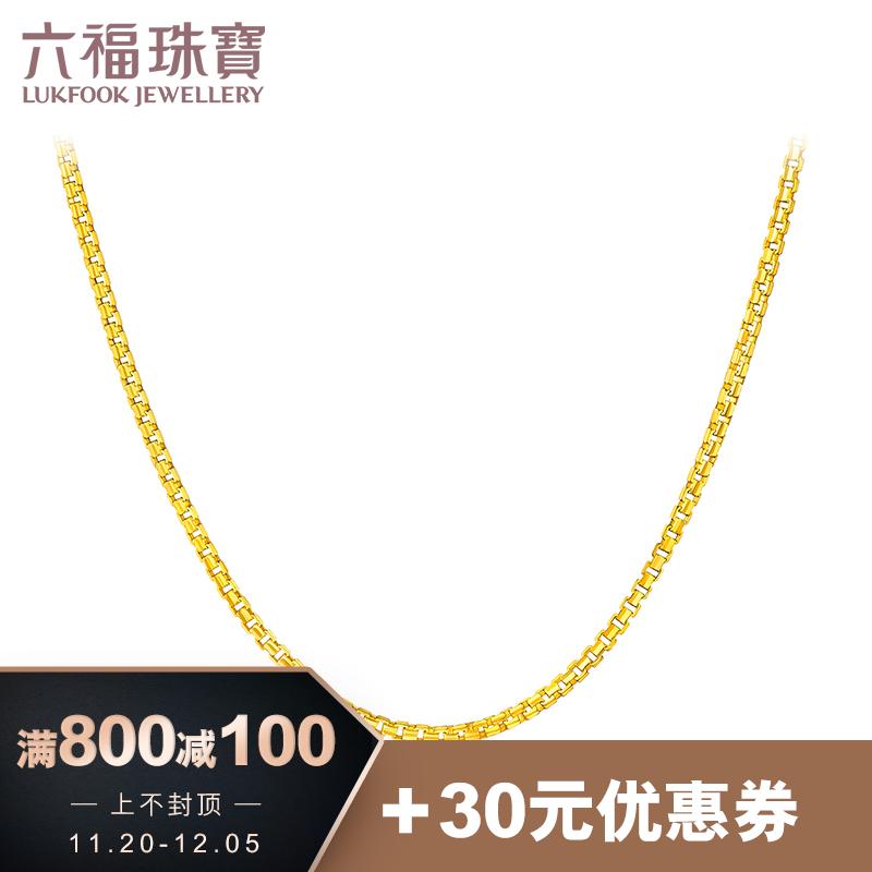 六福珠宝18K金项链率性盒子链百搭K金项链素链L18TBKN0023Y