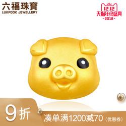 六福珠宝生肖猪珐琅黄金串珠手绳梦想小猪转运珠定价GFA170288