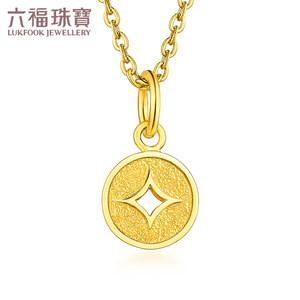 六福珠宝小版足金铜钱女金项链挂坠
