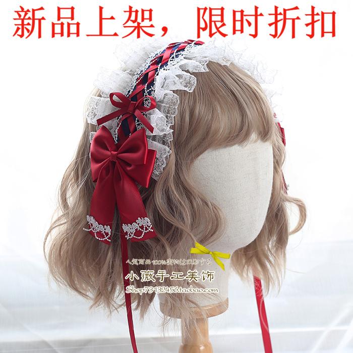 Mailman for Japanese soft sister Lolita white lace headdress Lolita sweet and versatile white snow Blazer hair with neck chain