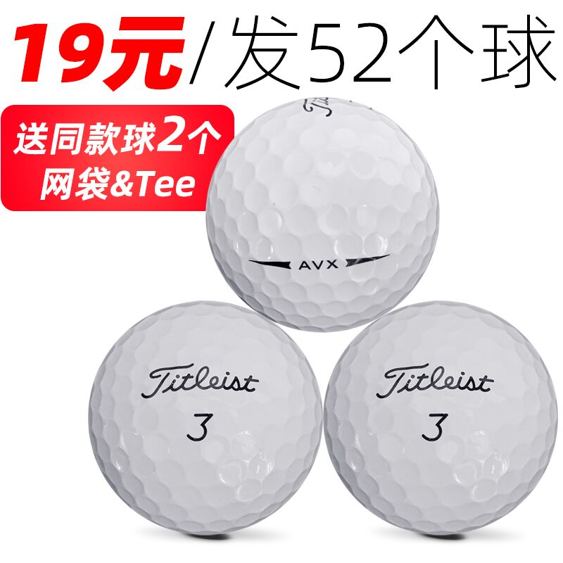 Buy one free three golf balls