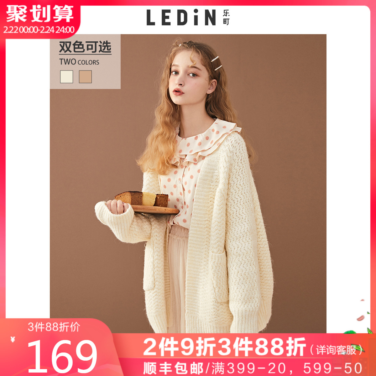 Le Ting elegant pocket knitted cardigan new sweater in spring 2020 two color solid color cardigan coat women loose