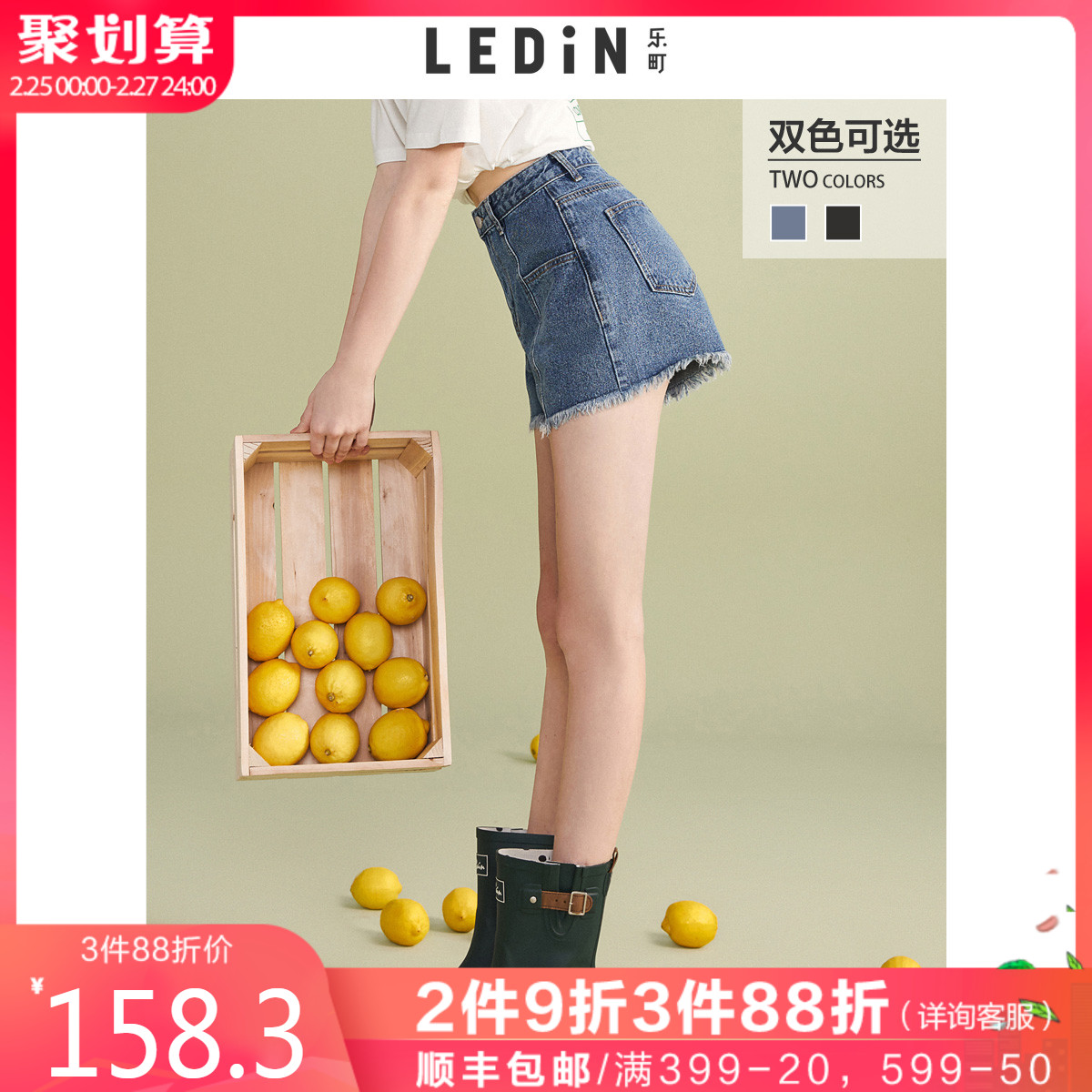 Leding women's high waisted denim shorts show thin spring 2020 new denim shorts women's super fire wide leg pants