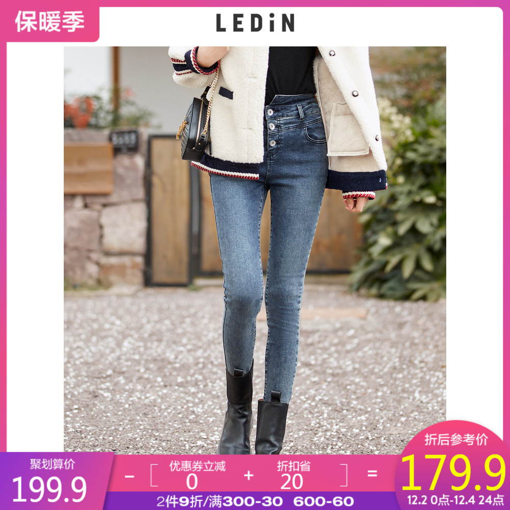 Le Ding single-breasted slim jeans 2020 winter new small salt high waist high elastic fried street pencil pants