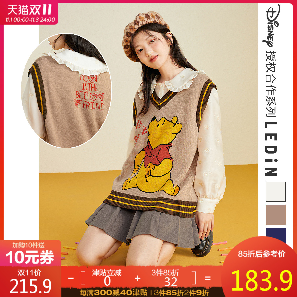 Disney joint Le Ding bear jacquard vest 2020 autumn new loose knitted vest jacket women
