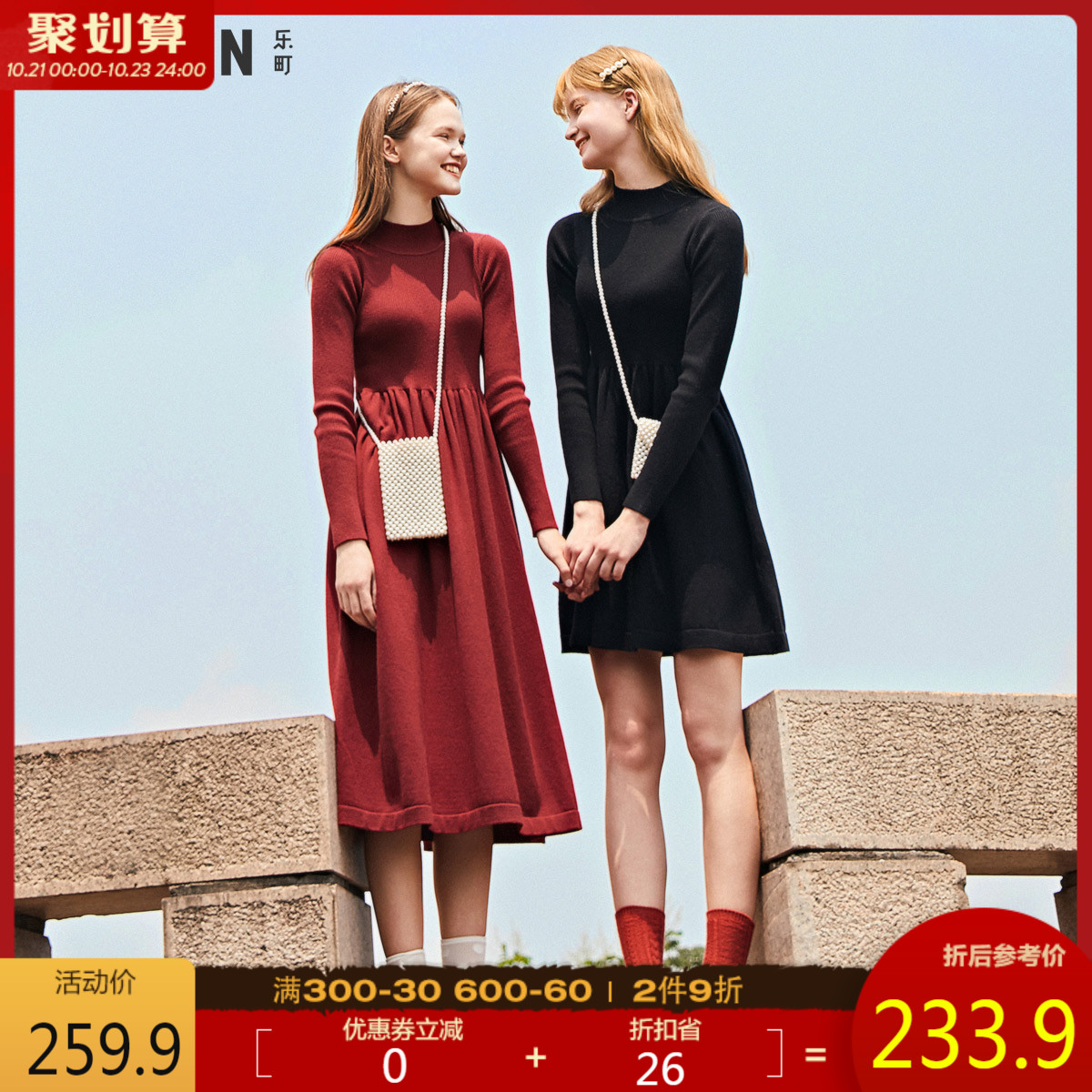 Leding knitted dress autumn 2020 new women's elegant two-color knitted long dress with waist temperament
