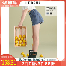 Leding wool-edged jeans and shorts with high waist and slim waist