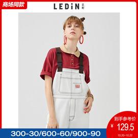 【商場同款】樂町色塊拼接POLO衫2020秋季新款女裝上衣C2DBA2201圖片