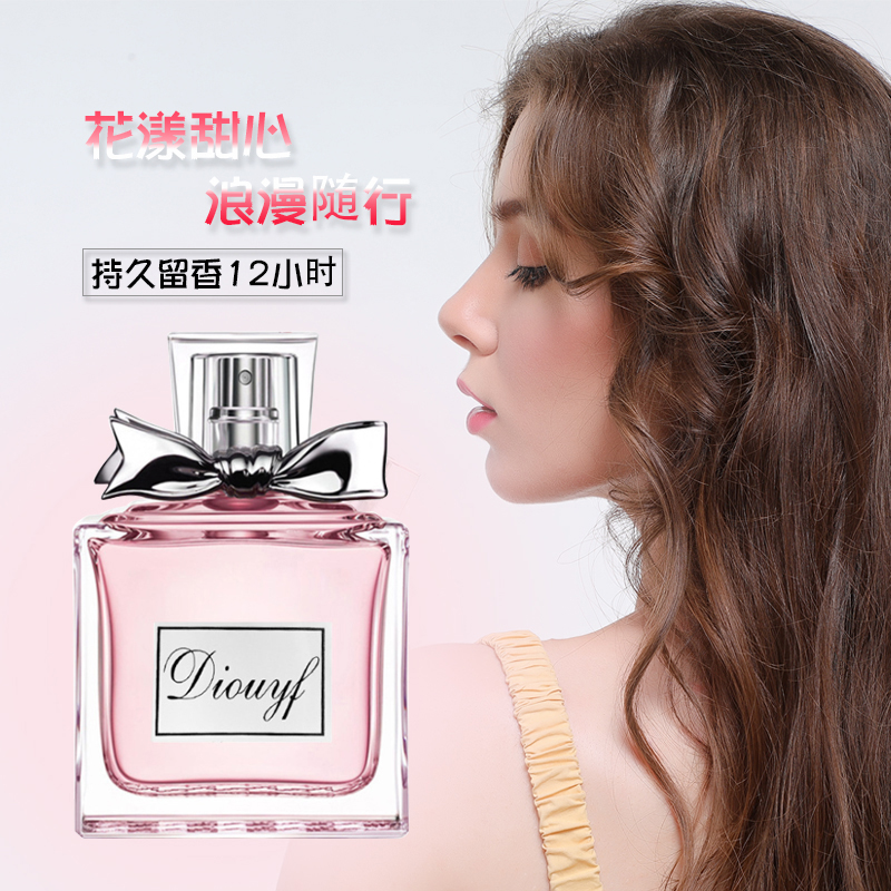 Original lover flower Yang sweetheart fresh and natural and lasting fragrance lady student girl fresh small sample network red