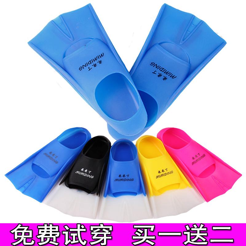Спортивное снаряжение для плавания для мальчиков детские Фристайл-брейк-дайвинг-лягушка туфли силиконовые короткие ласты