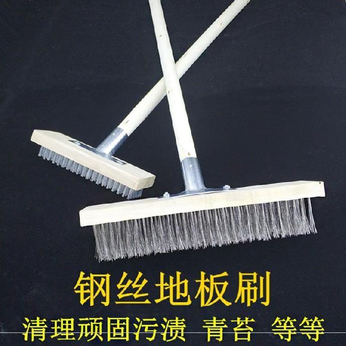 洗手间清洁刷子长柄刷卫浴室院子多用浴室刮地刷青苔厨房铁丝刷子