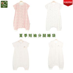 拉比2021夏季宝宝连体睡袋男女童空调房睡衣防踢被短袖连体分腿