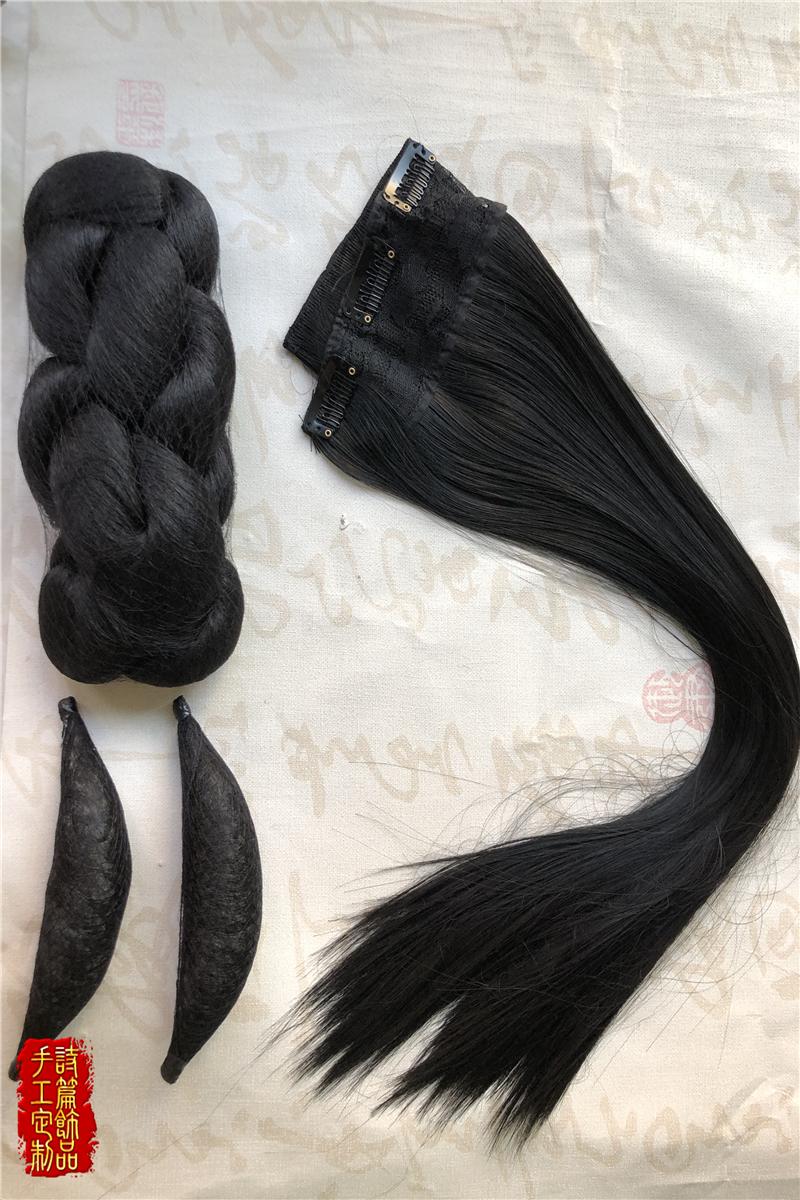 古风假发包 汉服配饰假发包牛角包长发片 含古典盘发束发视频教程