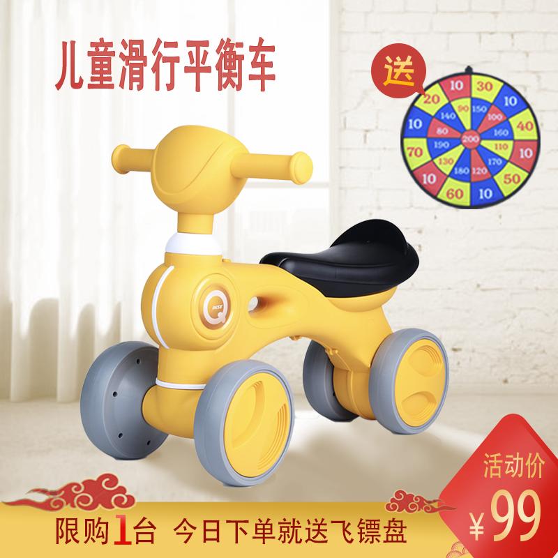 儿童平衡车宝宝滑行车无脚踏1-3-2岁小孩幼儿四轮助步溜溜滑步车图片