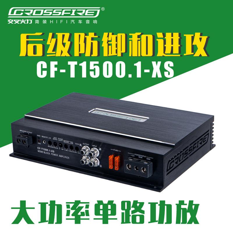 クロス火力車載機能大出力モノラル自動車音響改ぞうシングルロード機能D類15011-XS