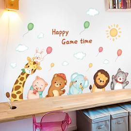 卡通墙贴儿童房墙面装饰贴画床头布置宝宝房间墙壁贴纸墙纸自粘