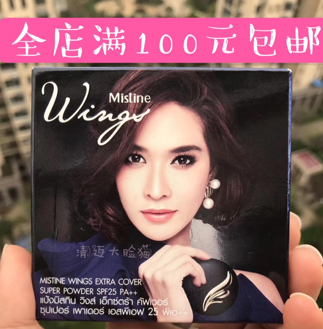 泰国Mistine羽翼粉饼遮瑕定妆裸妆防水控油轻薄 不卡粉 平价女图片
