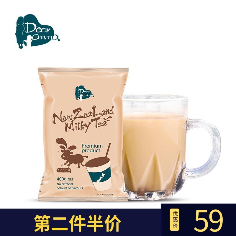 新西兰进口Dearemma奶茶粉400g冲饮速溶甜品珍珠奶茶冲泡袋装
