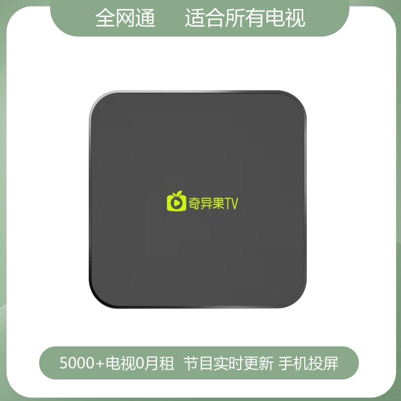 Модемы / IP телевидение Артикул 640097760901