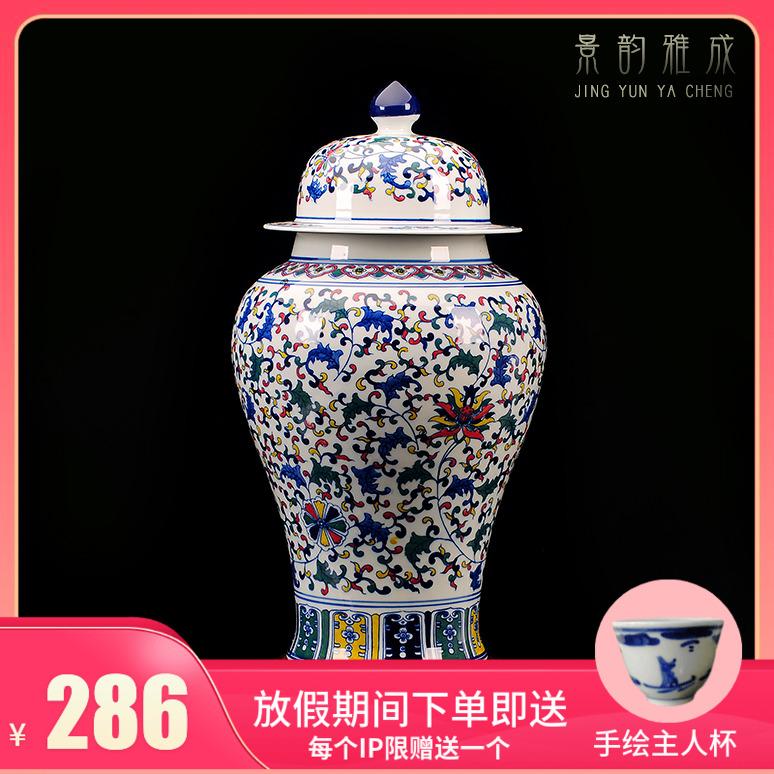 景德镇陶瓷 青花瓷大号将军罐家居客厅落地插花花瓶摆件复古中式