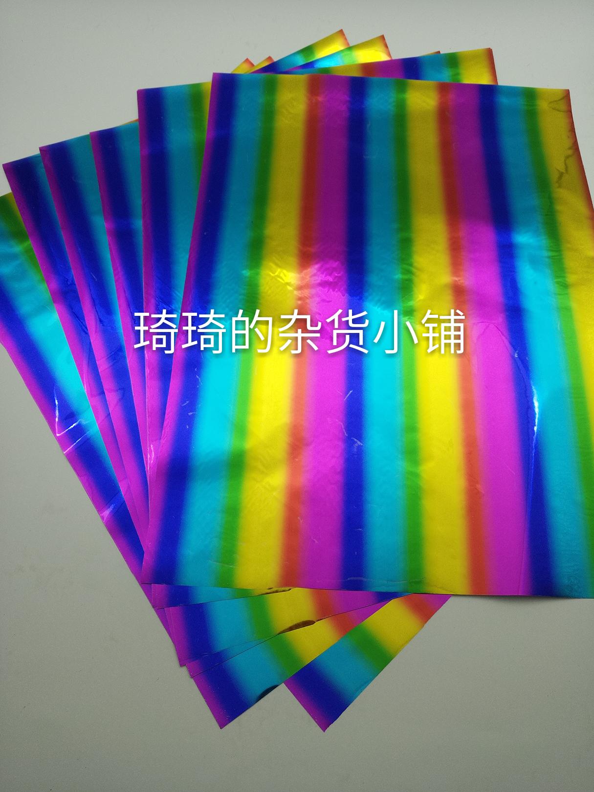 Хорошее качество новый товар новинка Станок для тиснения фольгой A4 для ( цветная ) пакет научить пакет 50 фотографий / пакет