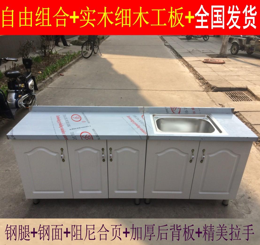 Пекин легко шкаф кухня тайвань кабинет чаша кабинет кухня бассейн кабинет не нержавеющая сталь столовая гора мрамор столовая гора сталь нога бесплатная доставка
