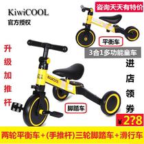 德国版kiwicool联进儿童三轮车多功能宝宝平衡车二合一幼儿变形车