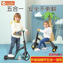 三合一nadle/纳豆滑板车儿童多功能宝宝溜溜车平衡车滑行车三轮车