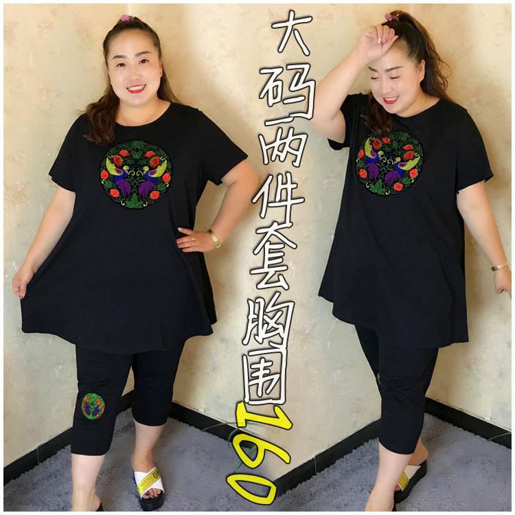 超大码胖妞女装 胖mm夏 加肥娃娃衫 七分裤T恤套装 胸围160 300斤