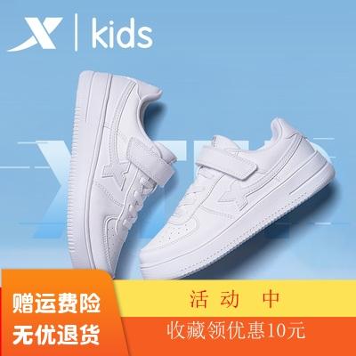 特步正品童鞋2021年春秋四季新款正品儿童白色运动男女童软底板鞋
