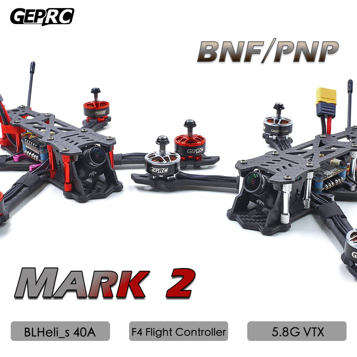 GEPRC/格普 Mark2套机5寸 BNF/PNP 竞速 Freestyle FPV穿越机整机