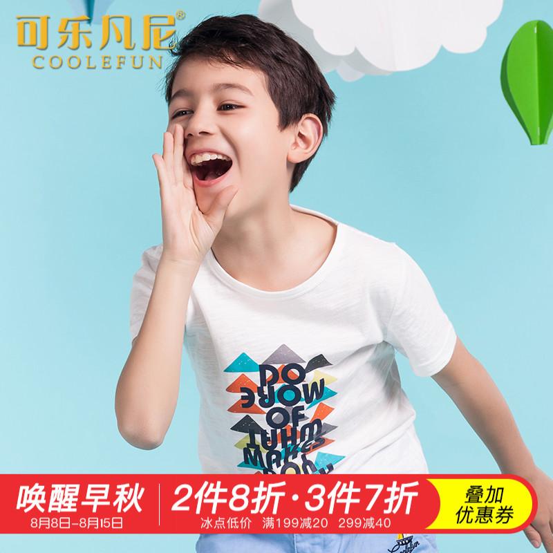 可乐凡尼夏款童装t恤夏装男中大童男孩竹节棉短袖t恤童装男童夏季