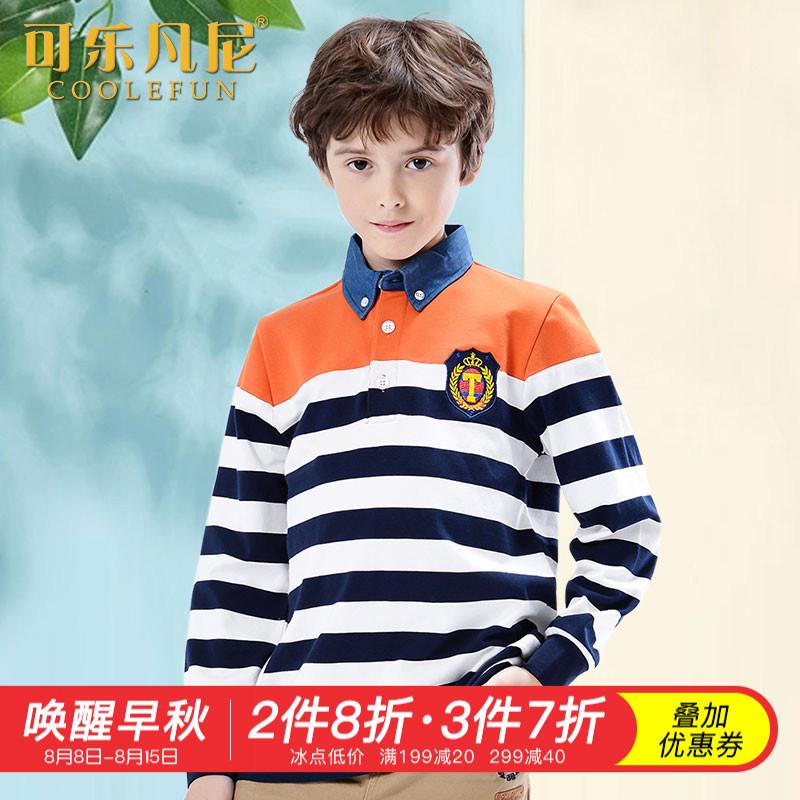 可乐凡尼男童长袖t恤纯棉春新款儿童翻领条纹polo衫薄款春装上衣
