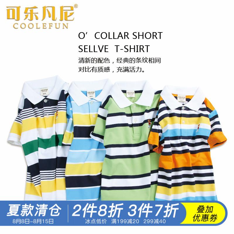 可乐凡尼童装男童短袖T恤儿童polo衫翻领中大童男孩纯棉条纹体恤