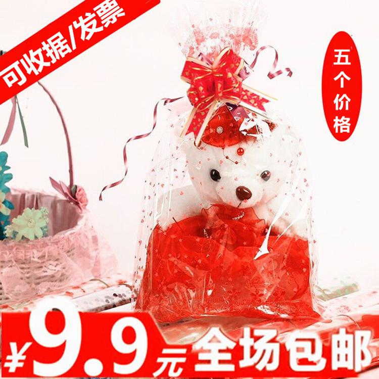 装毛绒玩具透明袋布娃娃袋子 印花塑料礼品袋 超市促销礼物包装袋