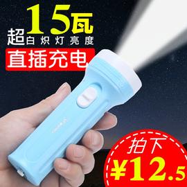 雅格手电筒小直充电式便携耐用强光居家用迷你老人用儿童冲电ledu