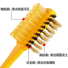 Huangyu Turn-over Fur Shoe Brush Reverse Suede Sand Suede Shoe Brush Cleaning and Nursing Special Brush Suede Shoe Cleaning Brush
