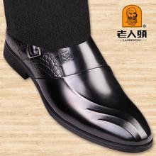 老人头男士冬季加绒商务正装皮鞋真皮英伦青年韩版头层牛皮结婚鞋