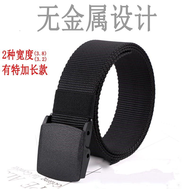 No iron, no magnetic belt, no metal, anti metal allergy, mens belt, canvas, plastic, anti-static through the security door