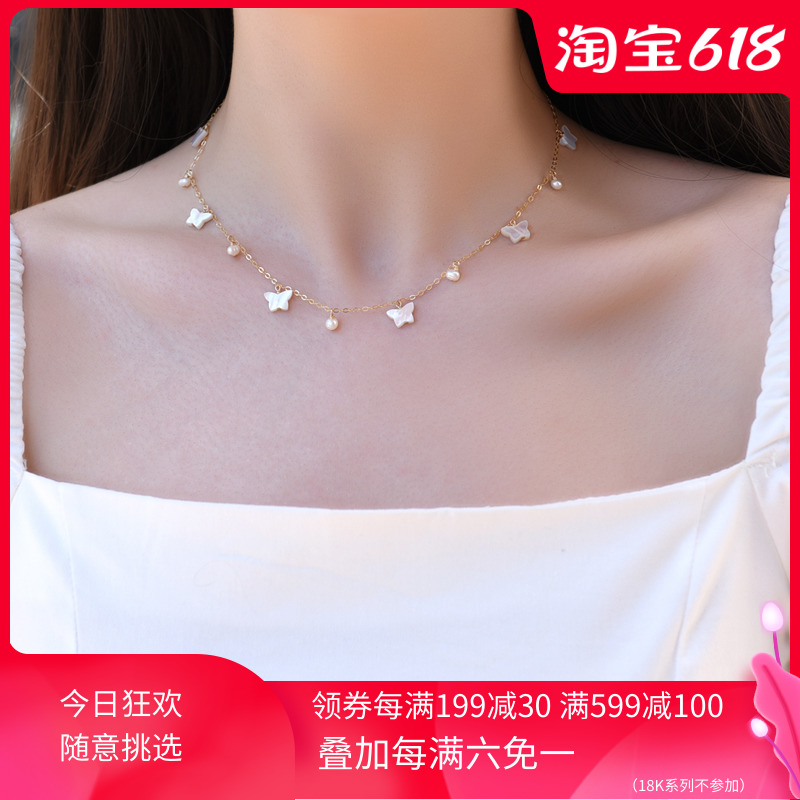 CECILIA超仙蝴蝶贝母贝壳珍珠14K包金法式少女小众设计甜美项链