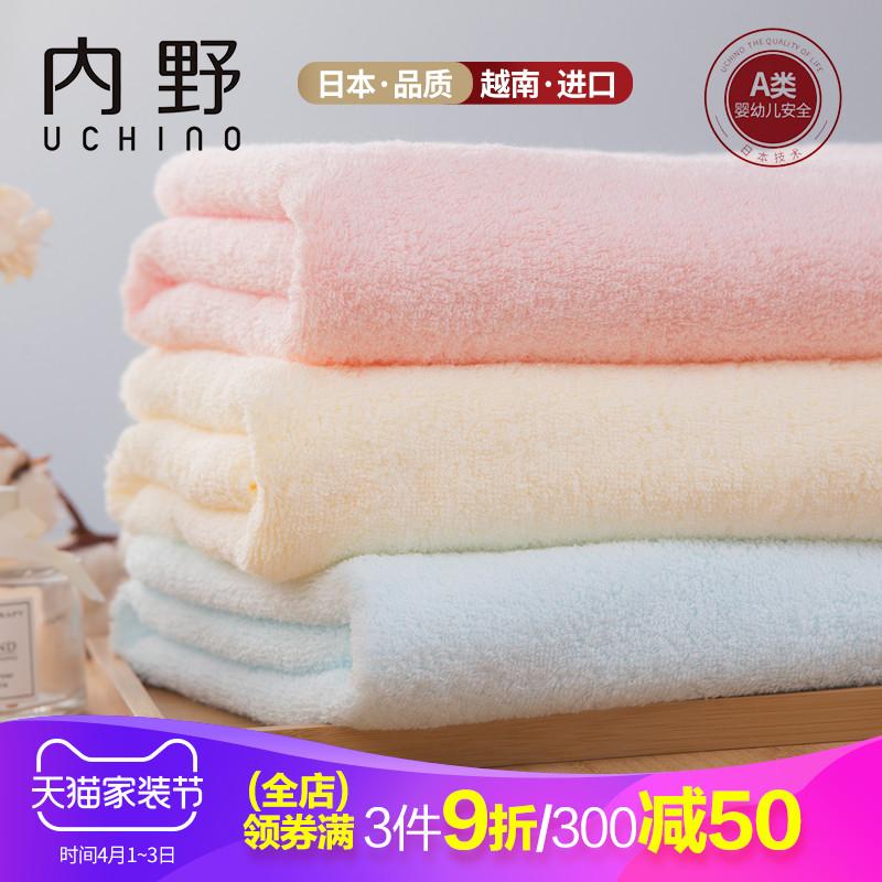 UCHINO内野进口素色纯棉浴巾成人洗澡柔软吸水大毛巾家用全棉男女