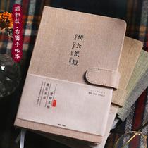 小日子不翻篇 复古中国风手账本子文艺学生情侣日记笔记本ins简约