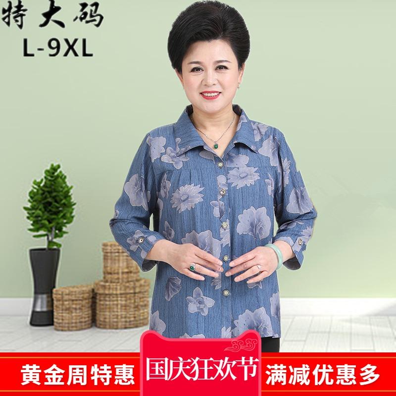 女中老年夏装七分袖200斤老人衬衫(非品牌)