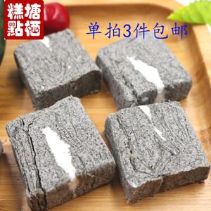 杭州塘栖糕点塘栖古镇糕点法根糕点法根食品法根重麻酥糖多种口味